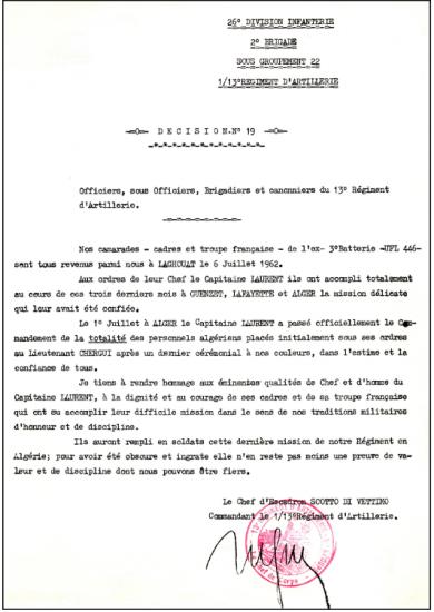 14 juillet 1962