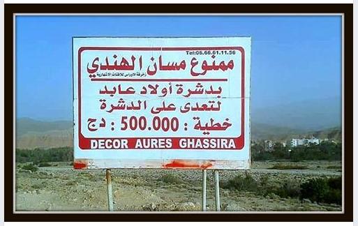 Ghassira